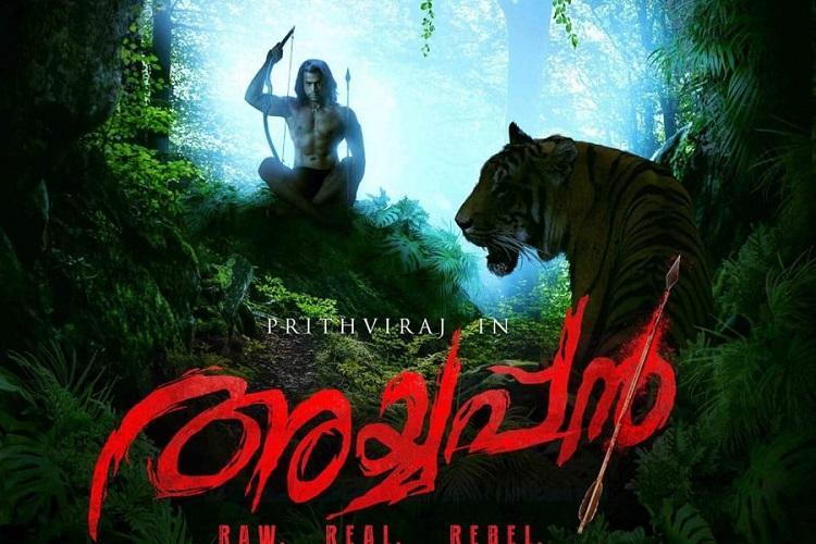Prithvirajs next film is titled Ayyappan