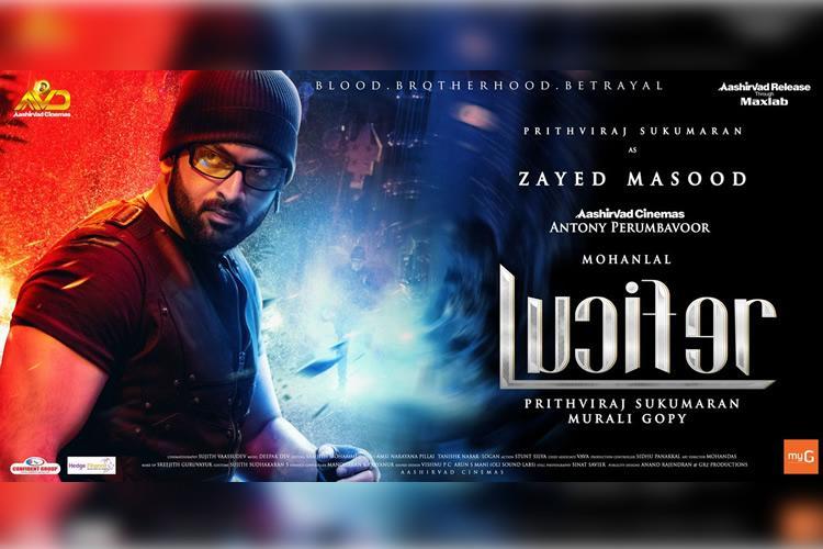 Mohanlal unveils Lucifer surprise director Prithviraj is also part of the cast