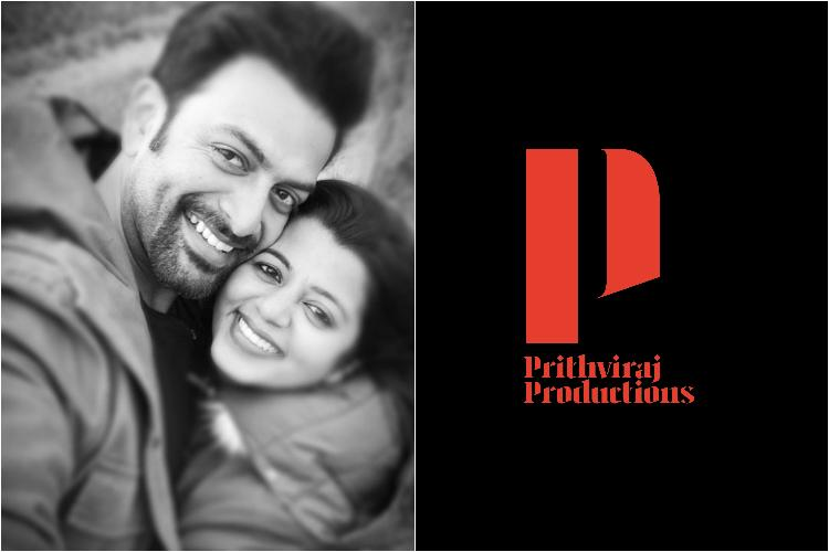 Wanted to give back to cinema Actor Prithiviraj wife roll out production house