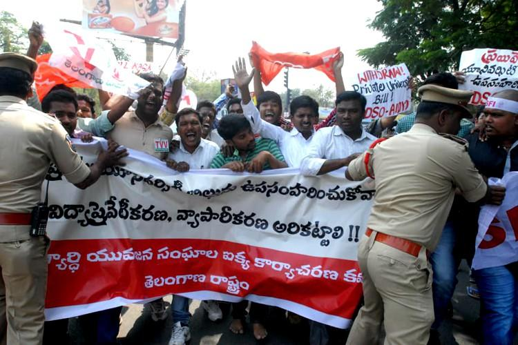 It will kill govt institutions Activists slam Telangana Private Universities bill