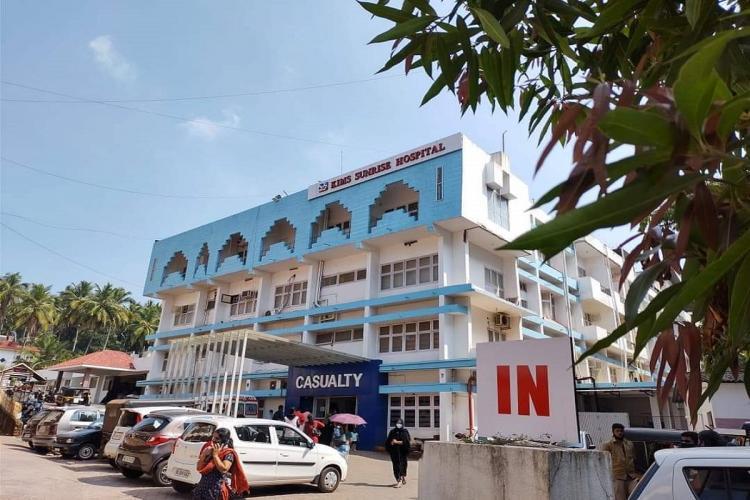 KIMS Sunrise Hospital in Keralas Kasaragode