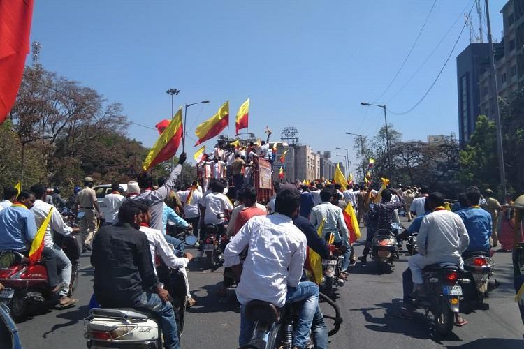 Bengaluru witnesses protest demanding more jobs for Kannadigas