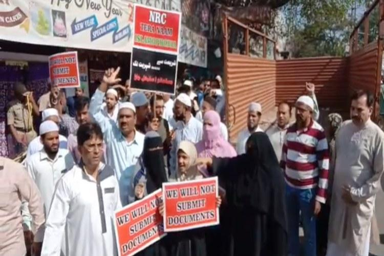 Muslims in Hyderabad take pledge not to fill NPR NRC forms
