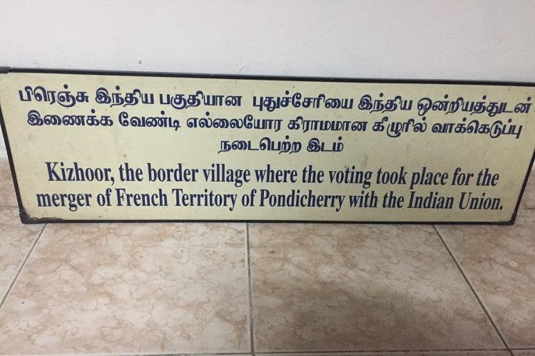 Liberated from France 55 years ago Puducherry celebrates De Jure Day for the first time ever