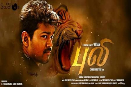 Income Tax officials say 100cr undisclosed income detected from Puli raids on Vijay and others