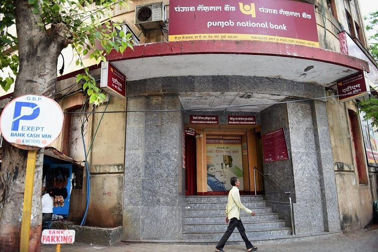 CBI files case against PNB officials for Rs 4 cr loan fraud in Andhra