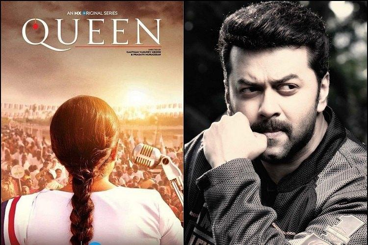 Indrajith to play a role in Jayalalithaa biopic web series