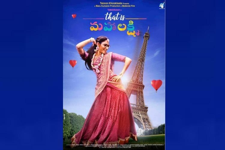 Directors name missing in Telugu Queen remake credits