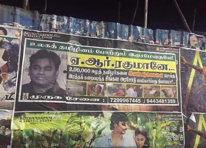 Rahman postpones Colombo concert after anti-Sri Lanka posters emerge outside his home