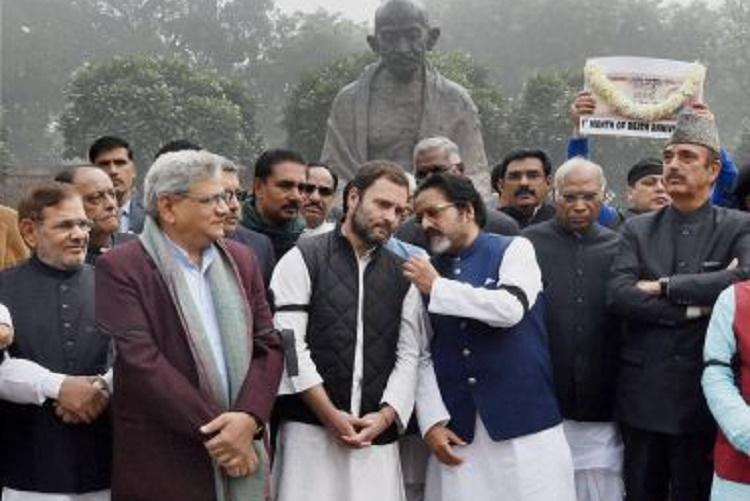 Congress bids for opposition unity sends out invite for presser