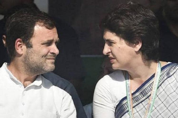 Their greed won today Rahul Priyanka slam BJP after govt falls in Karnataka