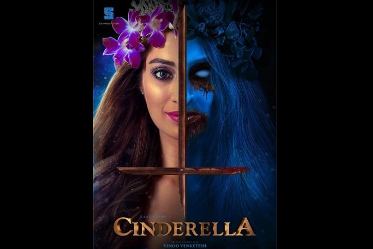 Raai Laxmi's upcoming flick titled 'Cinderella'