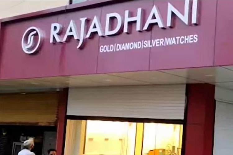 Rajadhani Jewellers