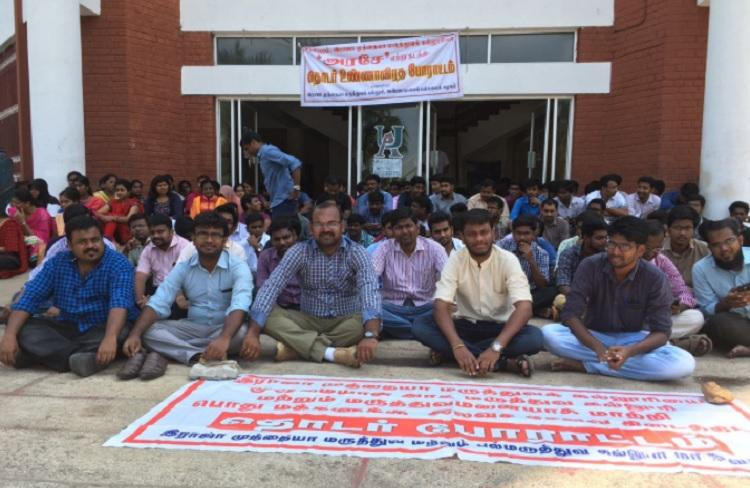 Protest on for a month why is TN govt silent Rajah Muthiah Medical College students ask