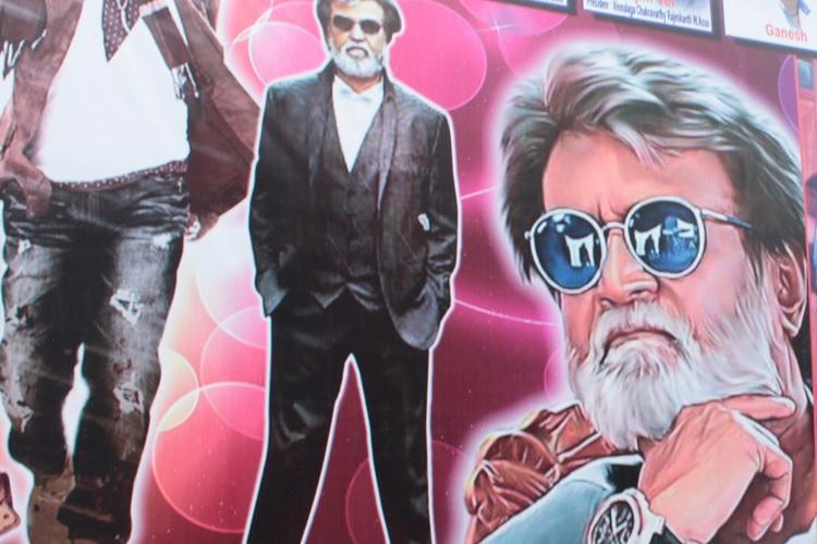 Dreams of watching Kabali in Bengaluru five star hotels crash under film industry pressure