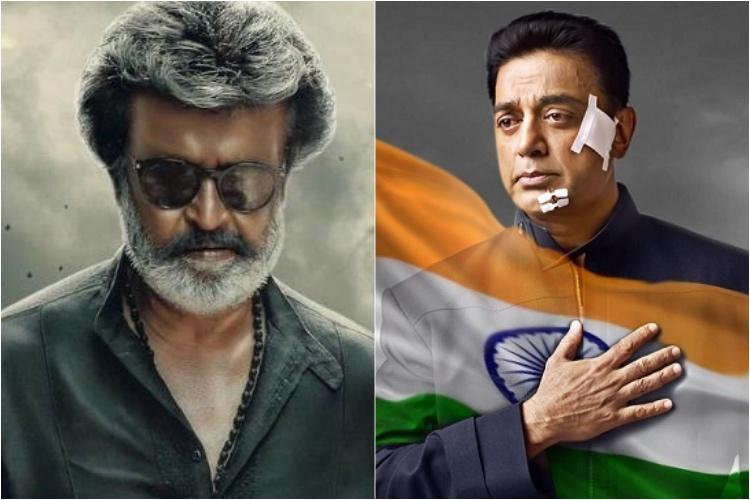 When will Rajinikanth and Kamal become full-time politicians