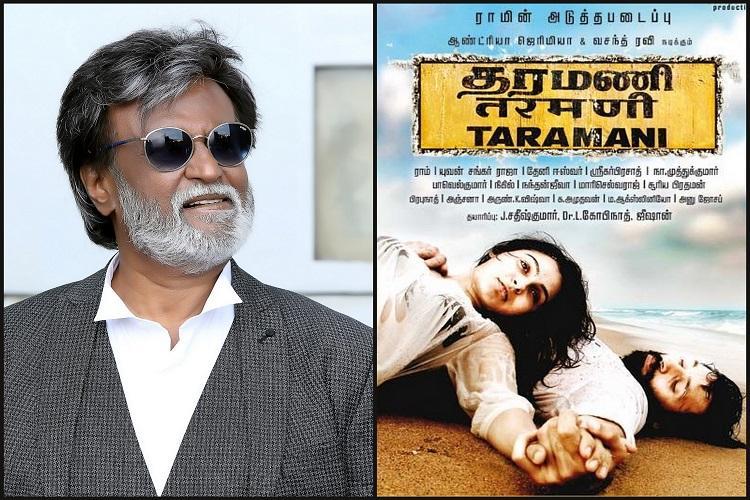 Rajinikanth all praise for Taramani