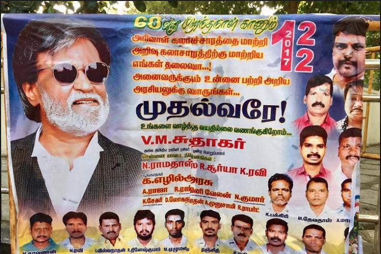 Rajini for CM On Thalaivars birthday posters call for his political entry