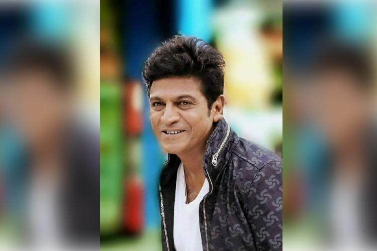 Kannada actor Shiva Rajkumar to team up with director Muttaiah