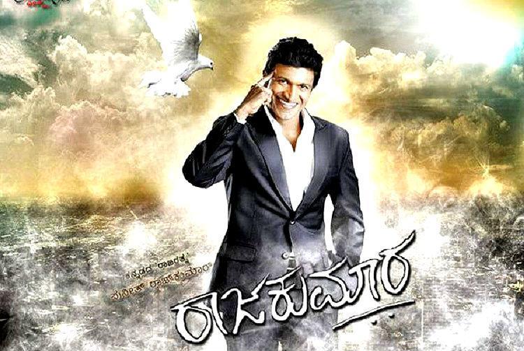 No Ac At Bengaluru Multiplex During Kannada Movie Screening Sparks