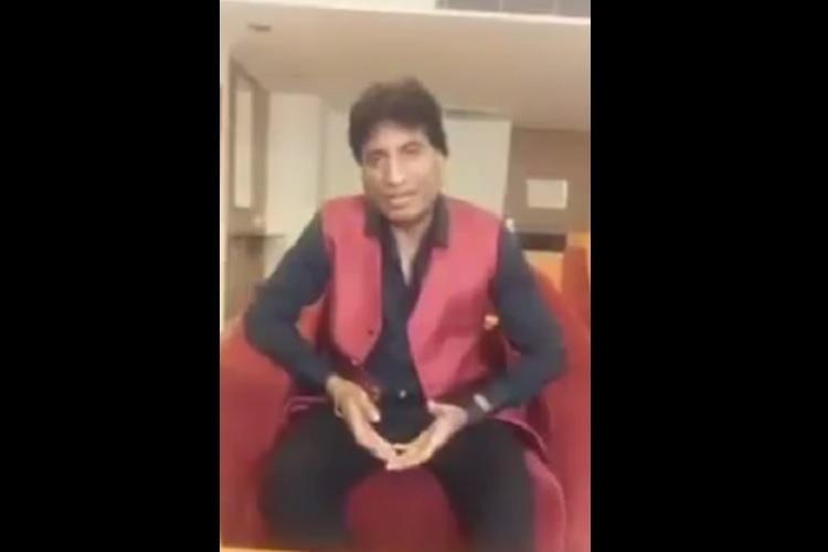 Comedian Raju Srivastav cancels show in Pakistan