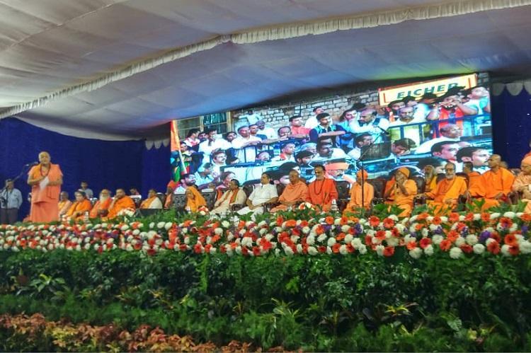 Hundreds gather in Bengalurus National College Ground for VHPs Ram Mandir rally