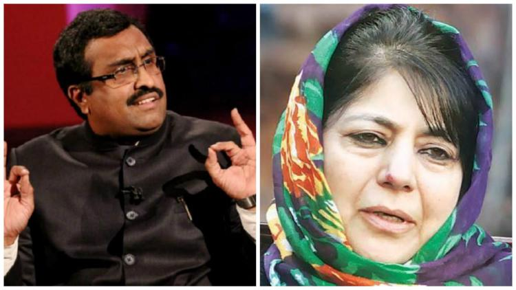 BJP quits government in Jammu and Kashmir ends alliance with PDP