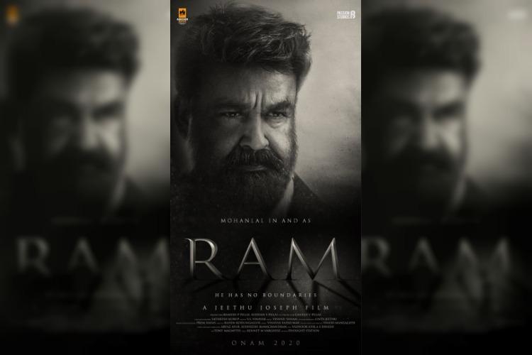 Mohanlal-Jeethu Joseph film is titled Ram
