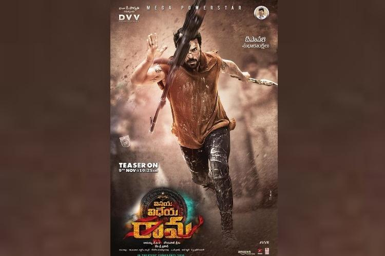 Watch Ram Charans Vinaya Vidheya Rama trailer is high on action