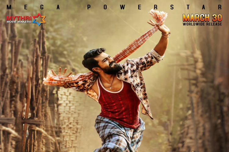 First look of Rangasthalam unveiled Ram Charan sports new look in this period drama