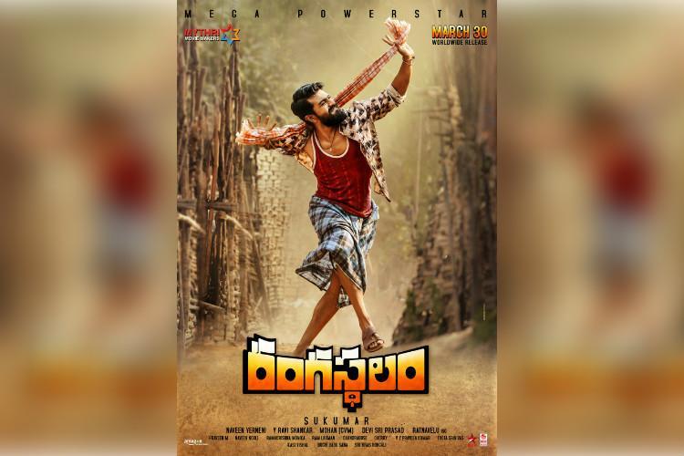 Rangasthalam Kannada version sees poor collection
