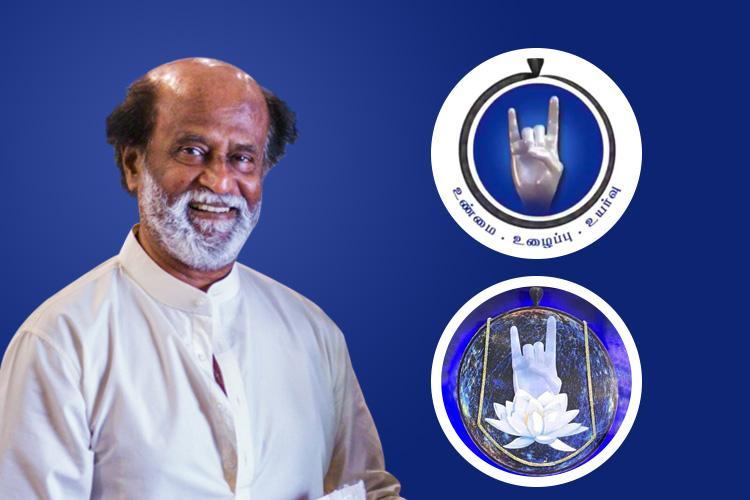 Mudra Or More Decoding What Rajinikanths Baba Symbol Really