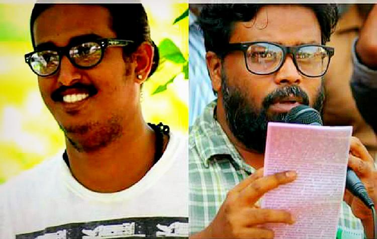 Kerala activists arrested in TN cops say they tried to hand over pen drive to jailed Maoists