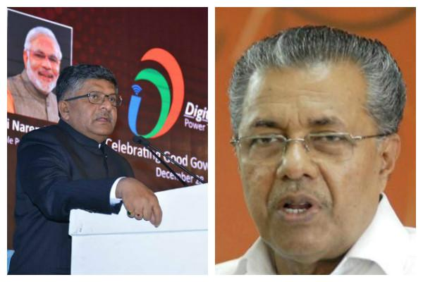 Stop violence by CPIM cadres against our workers BJP tells Pinarayi