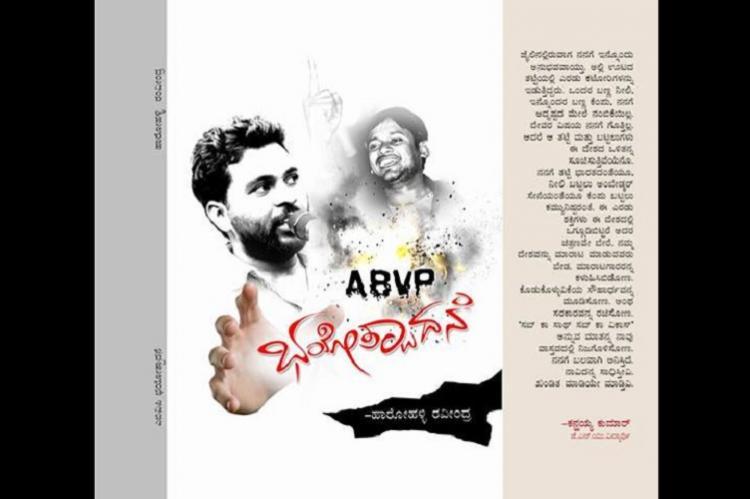 Mysuru Uni Registrar denies permission for launch of book on ABVP Dalit students protest