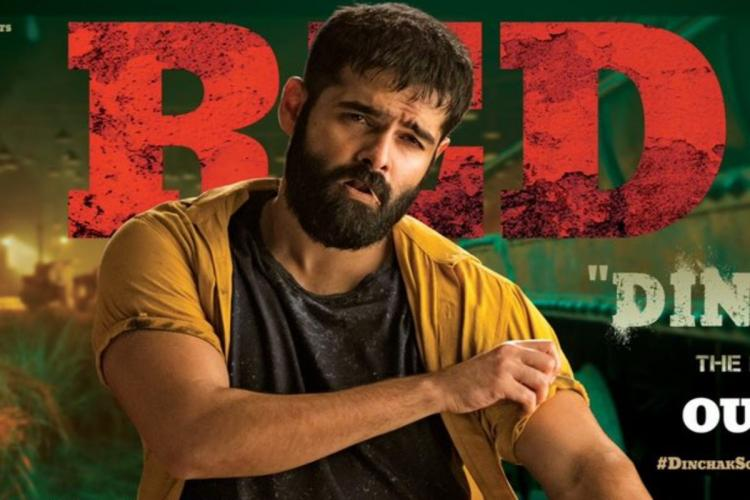 Watch Actor Ram Pothineni releases Dinchak song teaser from Red