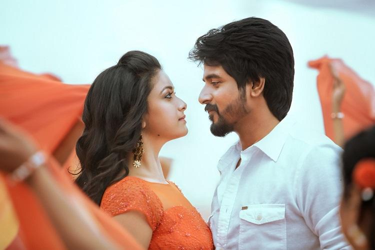 sivakarthikeyan s remo gets tax exemption the news minute