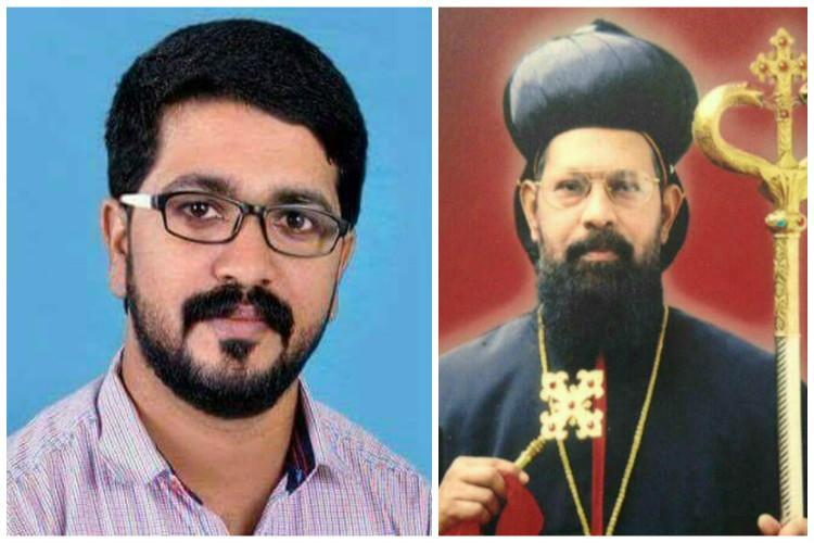 Helpline to save Kerala Christians from love jihad and a BJP Minority Morcha mans behind it