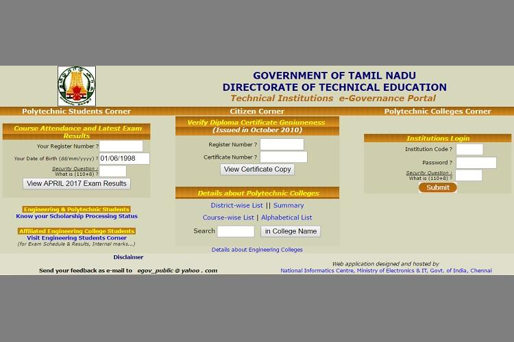 Tamil Nadu TNDTE Diploma Result 2017 Declared on intradote