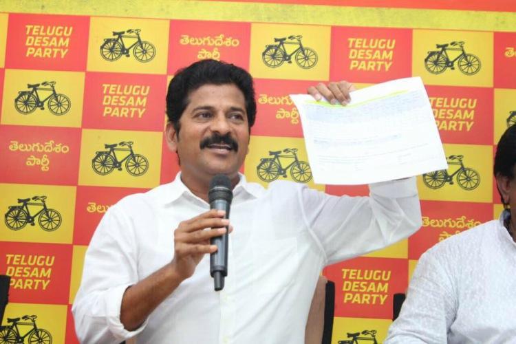 Telangana TDP leaders demand Revanth Reddys suspension for anti-party activities