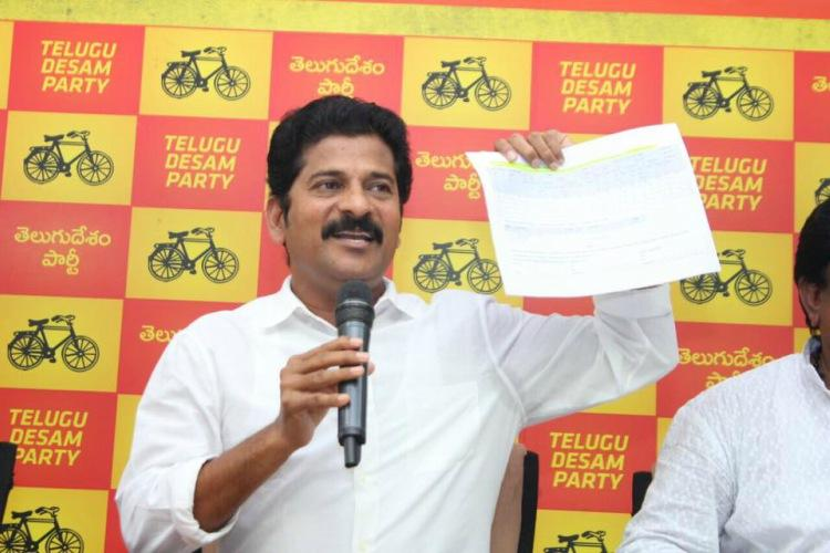 Revanth Reddy set to join Congress A speedbump for the BJP in Telangana