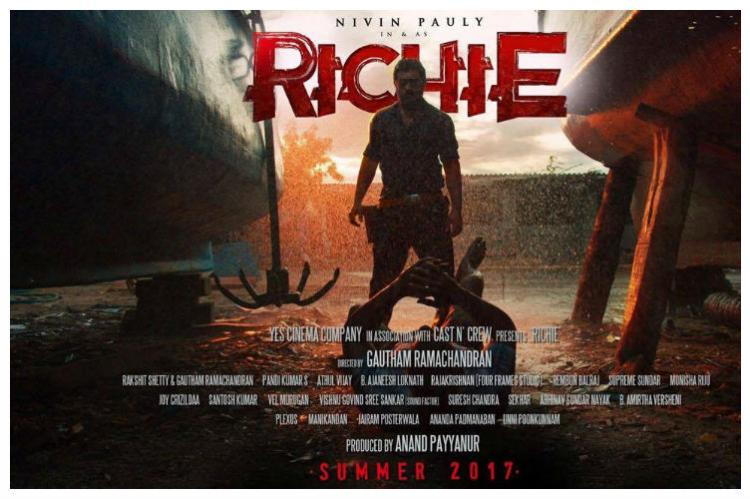 Richie poster out Nivin Paulys first straight Tamil film sets up expectations