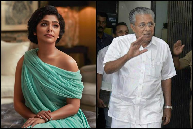 Are you a feminist Kerala CM asked No gender should dominate he replied