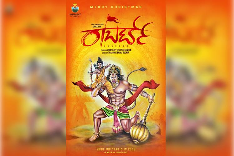 Roberrt is the title of Darshans 53rd film