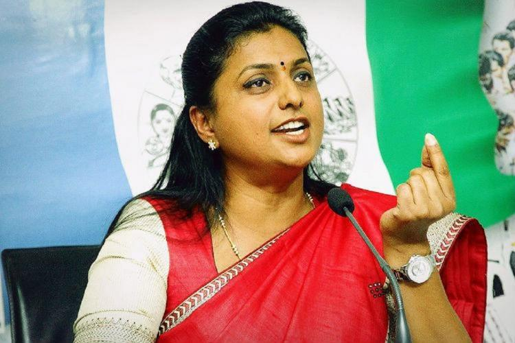 MLA Roja addressing a press conference