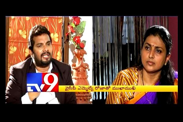 TV9 Telugus obnoxious promo of MLA Rojas interview is a step too far