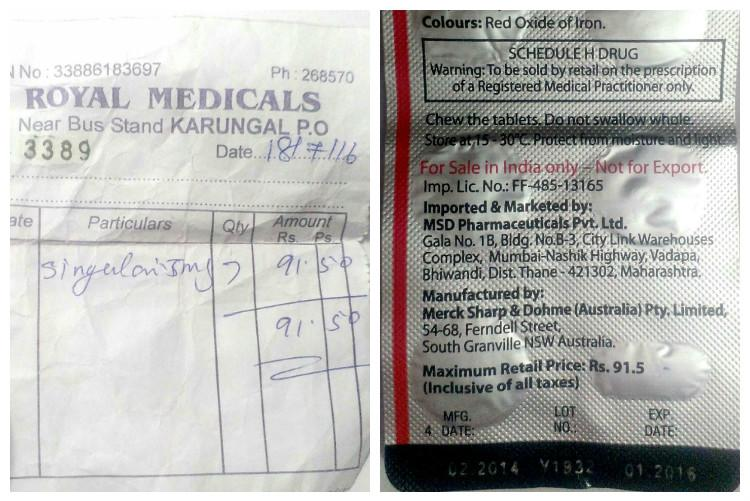 Expired medicines at a pharmacy led to ill-health of my son alleges a TN man