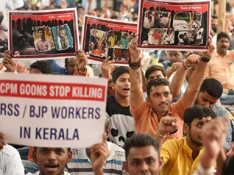 BJP calls for shutdown over party workers murder in Keralas Guruvayur