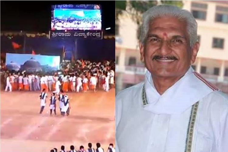 RSS leader booked for making Karnataka school students reenact Babri Masjid demolition
