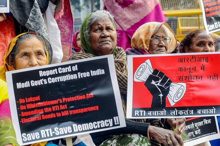 Explainer Why we need to pay attention to upcoming amendments in RTI Act